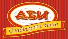 АБИ - Сладкарска къща (лого)
